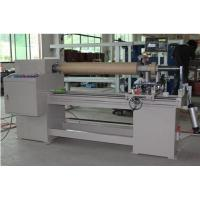 Wholesale Single Shaft  BOPP / PVC / Fabric / PE Tape Cutter Machine , Automatic Control from china suppliers