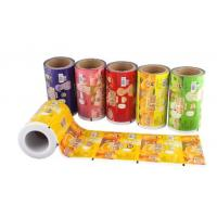 Wholesale Food Grade PET Food packaging film plastic printed metalized Roll film from china suppliers
