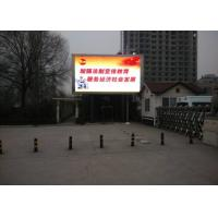 Wholesale PH5 Outdoor Full Color led screen with CE,ROHS,FCC,CCC,ISO9001 from china suppliers