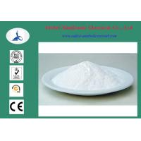Wholesale 99%min FAB-144 fab-144 CAS 53122-18-2 For Pharmaceutical Intermediates from china suppliers