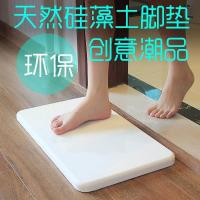 Wholesale Natural Quick Dry Diatomite Bath Mat Anti Fungal Superabsorbent Waterproof Customized from china suppliers
