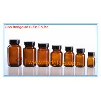 Wholesale various amber glass bottle,wide mouth,with phenolic caps from china suppliers