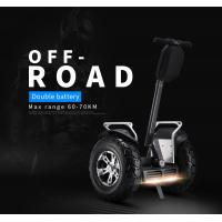 Quality Dual Battery 2 Wheels off-Road 4000W 72V Samsung Electric Self Balance Scooter Chariot for sale