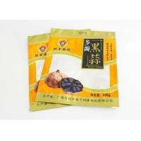 Wholesale Food Grade Packaging Blank Stand Up Pouches / PE 3 Side Seal Pouch from china suppliers