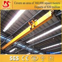 Wholesale Electric hoist LDP overhead crane from china suppliers