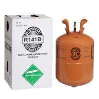 Wholesale refrigerant gas r141b refrigerant gas cylinder from china suppliers