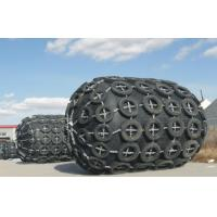 Wholesale marine  fender manufacture,rubber fender from china company from china suppliers