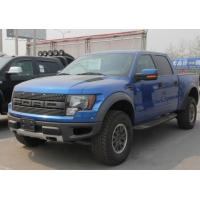 Wholesale 360 Degree Car Reverse Camera Driving Recorder Systems For 2012 Ford Raptor from china suppliers
