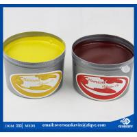 Buy cheap Sublimation Fluorescent Offset Printing Ink from wholesalers