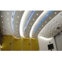 Wholesale Fiberglass Sound Absorbing Curved Ceiling Panels , Painting Laminated 600 * 1200 mm from china suppliers