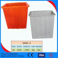 Wholesale LLDPE plastic water basin from china suppliers