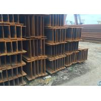 Wholesale Large Stock SS400 MS Steel H Beams / H Channel Iron Beam For Machinery Bracket from china suppliers