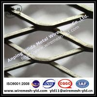 Wholesale big hole expanded metal from china suppliers