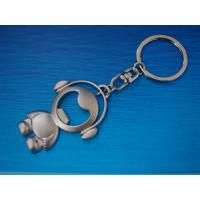 Wholesale Cute shaped metal bottle opener key chain from china suppliers