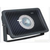 Wholesale Aluminum Floodlight Recessed Lighting Housing With Heatsink 50w Alloy ADC12 A380 from china suppliers