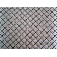 Wholesale 316 316L Crimped Screen Metal Mesh Wear-Resisting For Food Industry from china suppliers