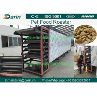 Wholesale Dog food making machine / pet food processing line for Dog , cat , birds from china suppliers