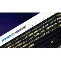 Shenzhen Wiscoon Tech Co., Ltd