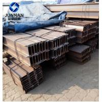 Buy cheap Custom Stainless Steel Carbon H Shape Iron Steel Beams For Sale from wholesalers