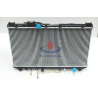 Wholesale 1990 1994 toyota camry radiator OEM 16400-74680 / 16400-74690 SV30 / SV35 AT from china suppliers
