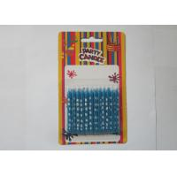 Wholesale Lovely Pattern Print Birthday Candles Unscented Decorative Blue Candles for Party from china suppliers