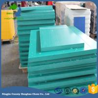 Quality Colorful Sheet  High Density Panel China Manufacturer HDPE UPE PE1000 for sale