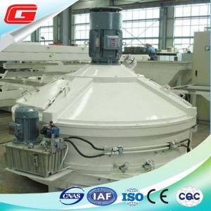 Quality 750L MP750 Concrete Planetary Mixer / Pan Concrete Mixer For Cement Mixing Plant for sale