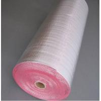 Quality Building Foam Heat Insulation Material for sale