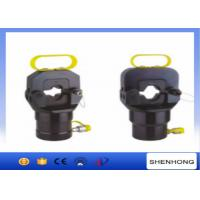 Wholesale 50T Overhead Line Construction Tools Hydraulic Compressor  For Conductor from china suppliers