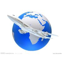 Wholesale Door to door International Air Freight Services to europe cuntries from china suppliers