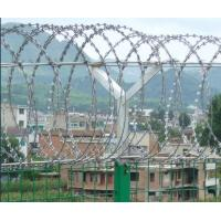 Wholesale Razor Barbed wire has been widely used by many countries in military field, prisons from china suppliers