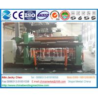 Quality 2017 four roll plate bending machine and used metal specification for sheet steel plate rolling machine for sale