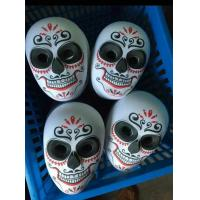 Wholesale Halloween Venetian Carnival Full Face Jason Voorhees Freddy Hockey Festival Mask from china suppliers