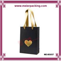 Wholesale Customized Shopping Paper Bag And Personalised Paper Bags For Clothing ME-BG037 from china suppliers