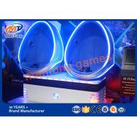 Wholesale 560 / 650KG Amazing Virtual Reality Cinema 4d With Shooting Games from china suppliers