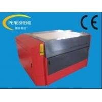 Wholesale Laser engraving and cutting machine from china suppliers