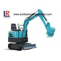 Wholesale Flexible Movement 16MPa 7.4kw Rubber Crawler Excavator with Long Time Work Engine from china suppliers