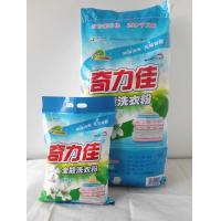 Wholesale 2016 good quality factory price laundry detergent powder from china suppliers