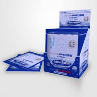 Wholesale Q10+VC Whitening Facial Mask from china suppliers