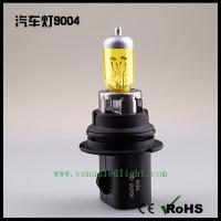 Wholesale 2x 9004 45W 3300K 12V HID Xenon Car Lights Wholesale Yellow Light Hyalosome Bulb from china suppliers
