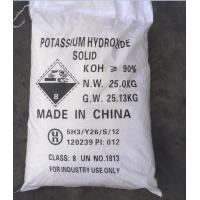Wholesale 90% min Mining Chemicals Potassium hydroxide KOH Powder Flakes Liquid CAS NO 1310-58-3 from china suppliers