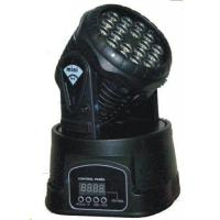 Wholesale LED moving head light GL-063 from china suppliers