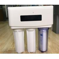 Wholesale Household Reverse Osmosis Water Filtration System With Cover , 5 Stage 50/75/100GPD from china suppliers