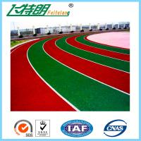 Wholesale Durable Outdoor Sports Flooring All Weather Running Track Self - Knot Pattern from china suppliers