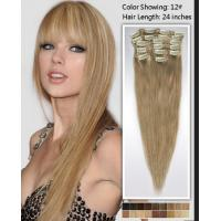 Wholesale Natural 24 Inch Remy / Virgin Clip In Hair Extension Double Weft Human Hair from china suppliers