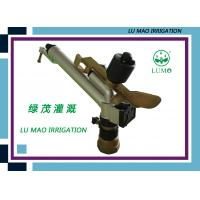 Wholesale Adjustable Lawn Water Sprinkler / Lawn Irrigation Sprinkler Heads from china suppliers