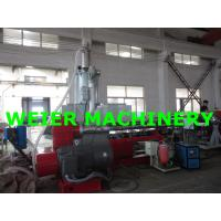 Wholesale Single / Three Layer Single Screw Extruder Machine , PE PP Pipe Making Machinery from china suppliers