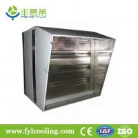 Wholesale FYL Anti-insect mesh with elbow exhaust fan/ blower fan/ ventilation fan from china suppliers
