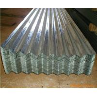 Wholesale SPCC DX51D Galvanized Steel Roofing Corrugate Sheet / Plate Diamond from china suppliers