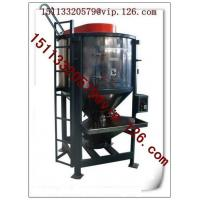 Wholesale China 2T large capacity vertical stirrer dry color mixer ODM Plant from china suppliers